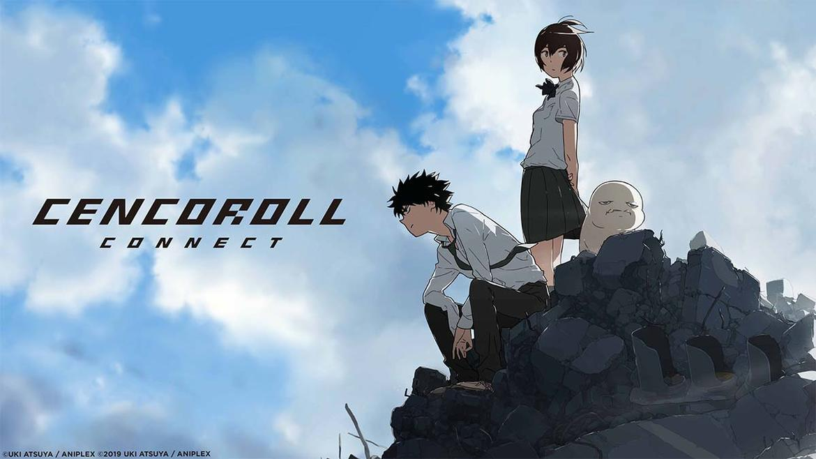 Cencoroll Connect bei ANIMAX