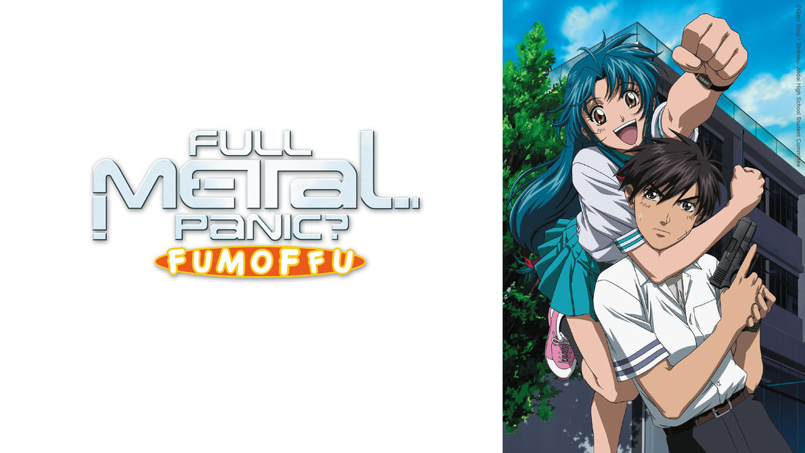 Full Metal Panic? FUMOFFU Animax