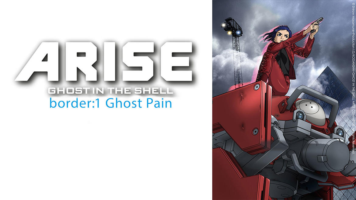 Ghost in the Shell ARISE: border: 1 - Ghost Pain bei ANIMAX