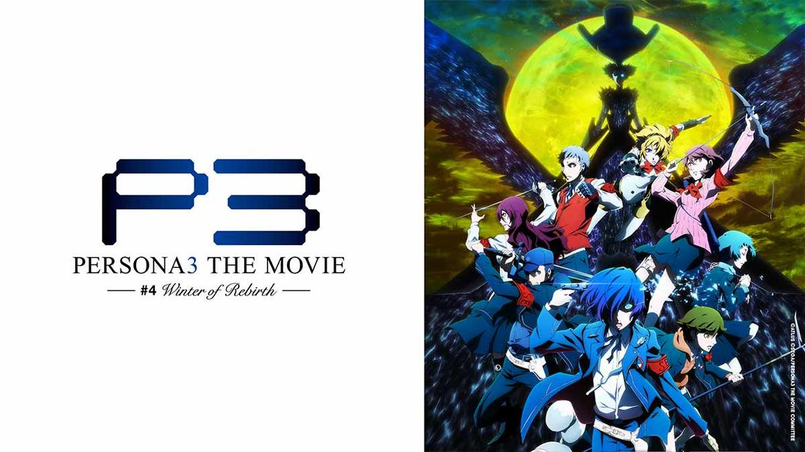 Animax, Amazon, Persona3 – The Movie #4 Winter of Rebirth