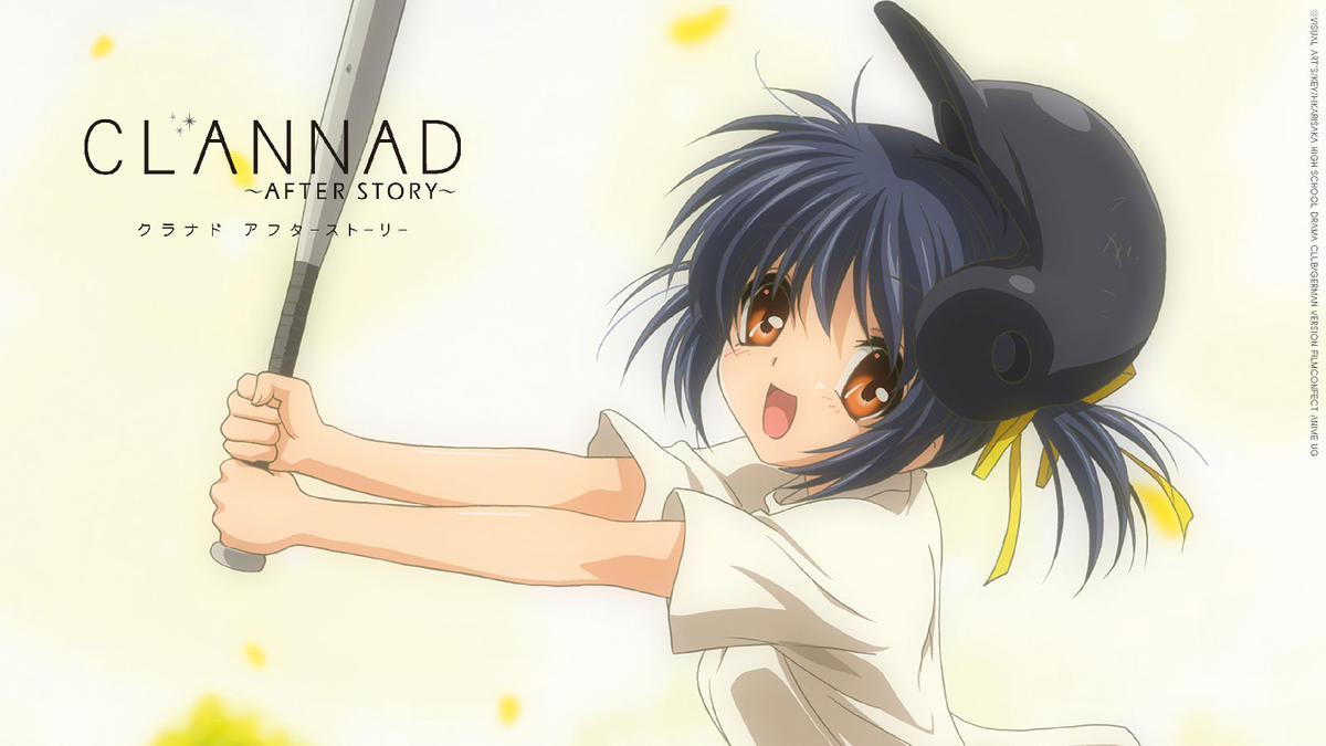 Clannad After Story bei ANIMAX