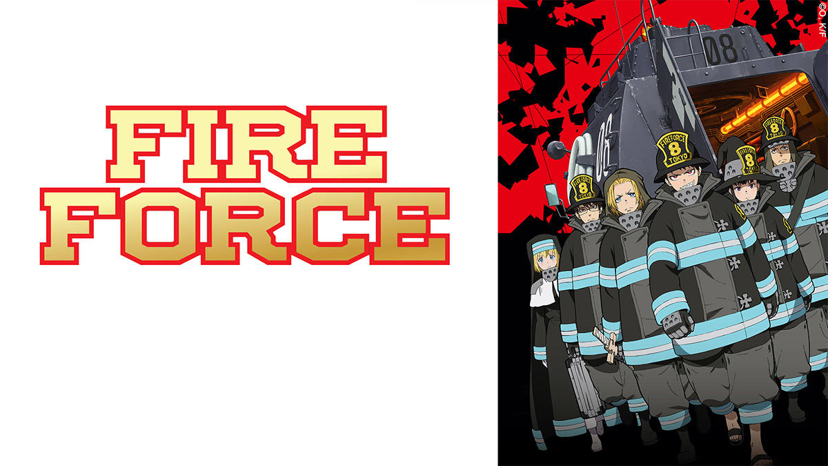 animax_fireforce_marquee_1200x675