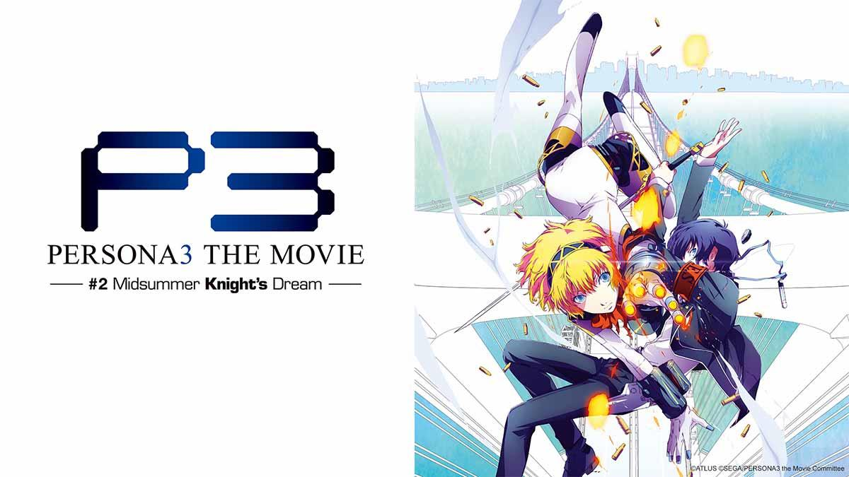 Persona3 - The Movie #2 Midsummer Knight`s Dream auf Abruf bei ANIMAX