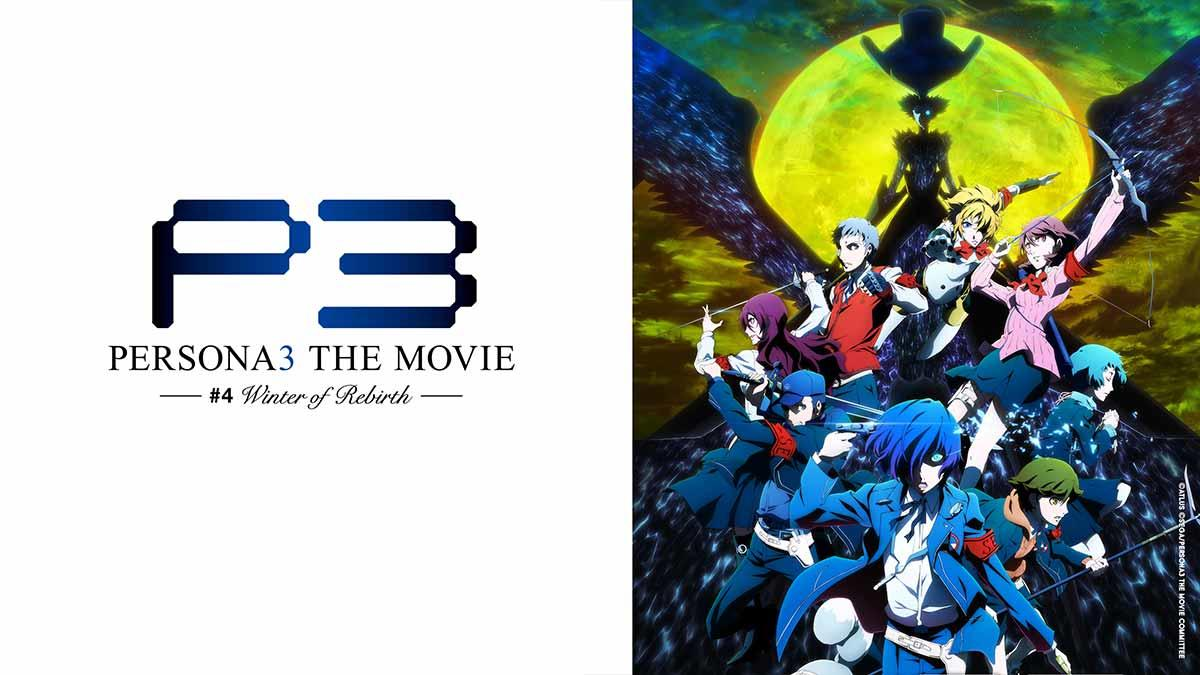 Persona3 – The Movie #4 Winter of Rebirth, Anime, Animax