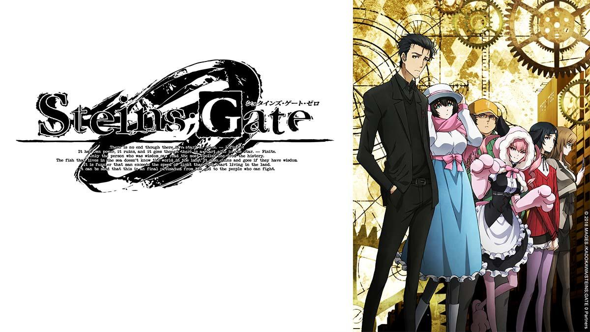 Steins;Gate 0 bei ANIMAX