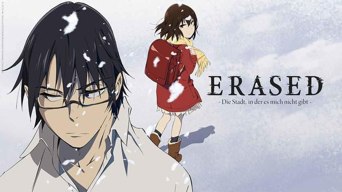 erased_animax_1200x675_1